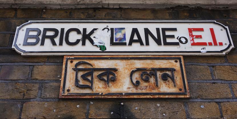 Titelbild_Bricklane