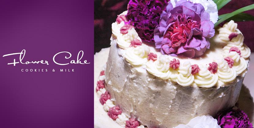 Cookies-and-Milk-Layer-Cake-Flowers-Rezept-BelleMelange-Titelbild